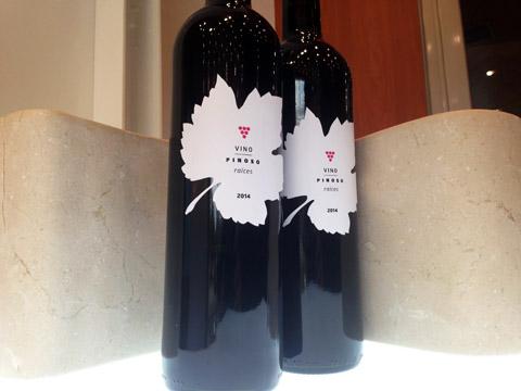 casa del marmol y el vino 002