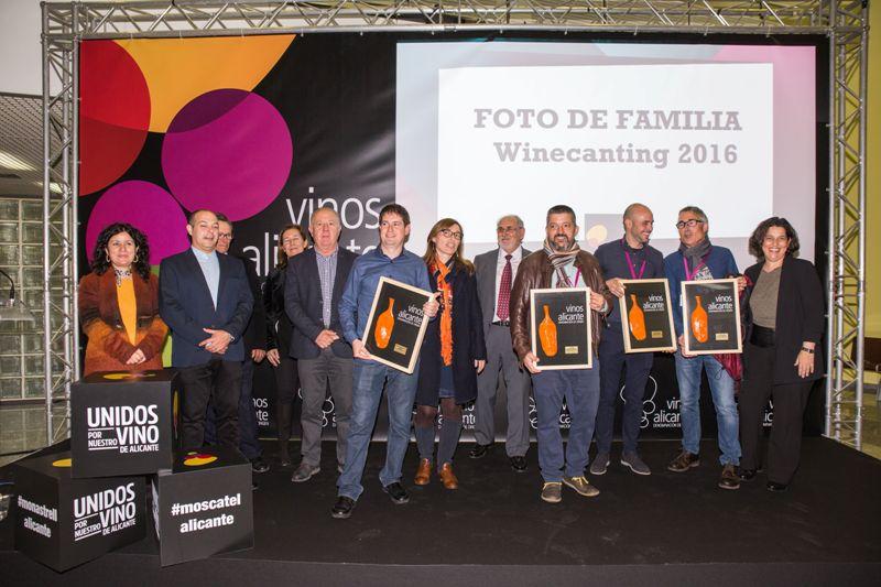 premios_winecanting-6908